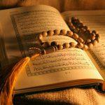 Empat Metode Dalam Menafsirkan al-Qur'an