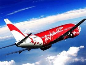 Rute Penerbangan AirAsia Pekanbaru-Kuala Lumpur Jadi Dua Kali Sehari