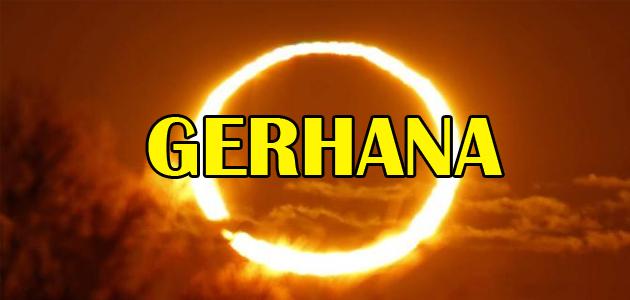 Ini Cara Mudah Melihat Gerhana Matahari