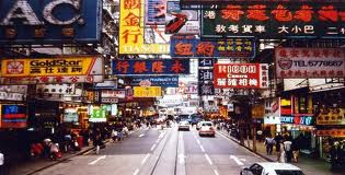Kapankah Waktu Yang Tepat Untuk Berlibur Ke Hongkong?