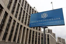 Sanksi AS Bikin Bank Rusia Kekeringan Dana