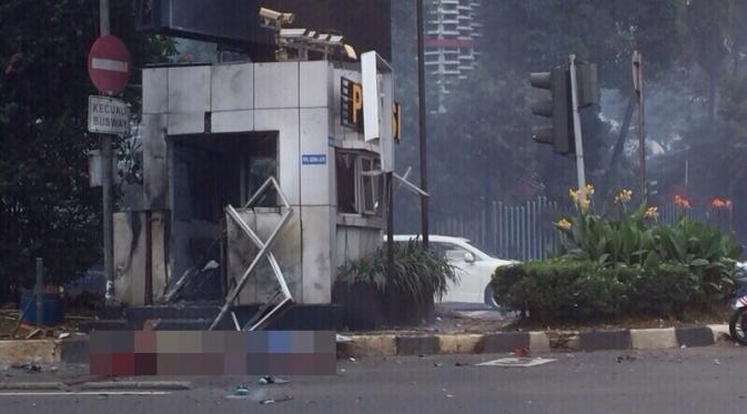 DPP BKPRMI Kecam Keras Aksi Bom Sarinah Jakarta