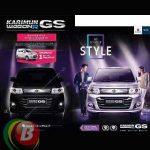 Kenaikan BBM Diprediksi Tak Pengaruhi Pembelian Suzuki