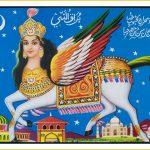 Makrifat Burung Surga (13) : Nabi Sulaiman & Burung Puyangan
