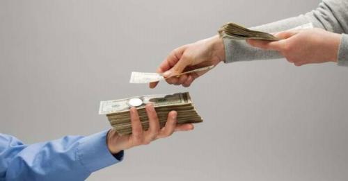 Riba 'Suburkan' Bank Rente
