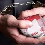 Sekwan DPRD Rohil Didakwa Korupsi Rp892 Juta