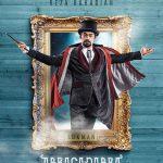 Abracadabra dan Film Rekomendasi Akhir Pekan di Bioskop Pekanbaru