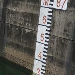 Waspada Banjir! PLTA Koto Panjang Akan Buka 4 Pintu Air Siang Ini