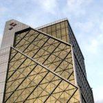 Pengadaan Sofware Bank Riau Kepri Rp4,7 Miliar, Fitra: Itu Harus Segera Diaudit BPK