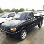 Harga Mobil Kijang Pickup Bekas Tahun 1999