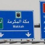 Kota Mekkah Terlarang Dimasuki Non Muslim?