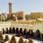 Al-Azhar, Universitas Tertua di Dunia