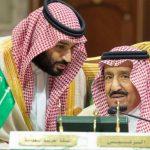 Mekah, Madinah, Riyadh Lockdown