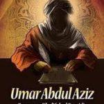 Umar bin Abdul Aziz, Khalifah Kelima Setelah Khulafaur Rasyidin