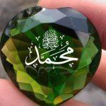 Umat Islam Baca Lagi, Ini Nasab Rasulullah SAW
