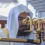 Fakta Unik Sound System Masjidil Haram