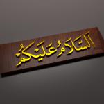 Imam Nawawi Sudah Jelaskan Bagaimana Cara Jawab Salam kepada Non Muslim