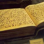 Ustman bin Affan, Khalifah yang Menyusun Mushaf Al-Quran
