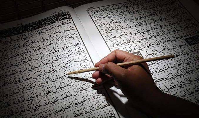 Mengapa Ustman Bin Affan RA Membakar Mushaf Al-Quran?