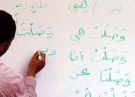 Netizen Heboh Pelajaran Bahasa Arab di Sekolah Agama Ditiadakan, Ini Penjelasan Kemenag