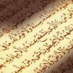 Ayat Kursi Arab, Terjemahan Serta Keutamaannya