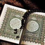 Kesal, Warga di Pekanbaru Langsung Seret Pelaku Penghina Al Quran ke Polisi